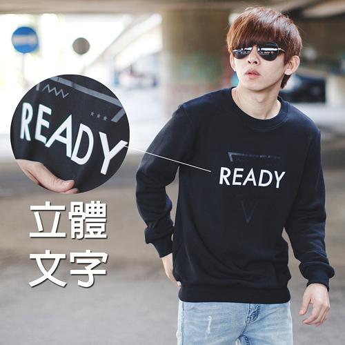 大學T READY立體文字刷毛大學T【NB0734J】