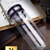 水杯玻璃杯子家用泡茶杯隨手杯 易樂購生活館