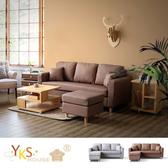 【YKSHOUSE】日清L型獨立筒皮沙發組(兩色可選)咖啡色