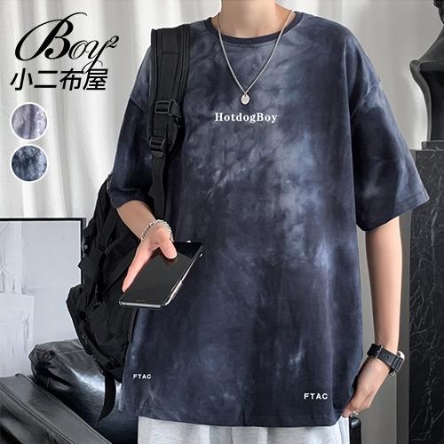 男短T恤 質感圓領渲染風格T韓版潮流短袖上衣【NLZYF-T51】