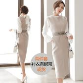 ol套裝新款顯瘦氣質潮套裝裙時尚包臀職業連衣裙ol中長款    SQ13078『寶貝兒童裝』
