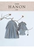 HANON:娃娃服飾縫紉書