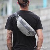 跑步腰包男士戶外運動騎行背包女多功能單肩手機包 ciyo黛雅