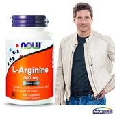 一氧化氮-精胺酸膠囊食品 (100顆/瓶)-NOW健而婷