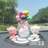 飾品汽車擺件個性創意漂亮可愛氣球汽車用品小車上裝飾女車載 LR8463【Sweet家居】