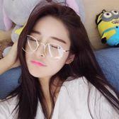 韓國小清新白色眼鏡框小圓鏡復古文藝粉色眼鏡框架眼睛女潮【全館直降限時搶】
