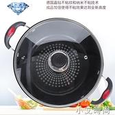湯鍋不黏鍋家用煮湯拉面鍋燃氣電磁爐通用雙耳煲湯熬湯鍋燉鍋蒸鍋NMS【小艾新品】