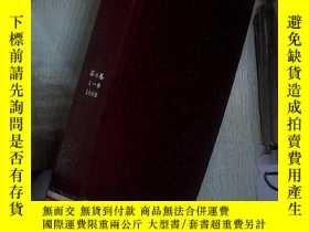 二手書博民逛書店白血病罕見1999 第8卷 1-6 精裝Y180897