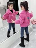 兒童外套 女童外套秋冬裝2019新款兒童加絨加厚羊羔絨上衣中大童洋氣冬款潮