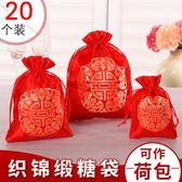 結婚喜糖盒婚禮喜糖袋喜糖盒子禮盒創意婚慶用品糖袋糖果盒袋子大
