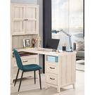 【森可家居】雪莉5尺L型四抽書桌 8CM880-1 木紋質感 無印 北歐風