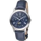 ORIENT東方錶日月星辰時尚錶 RA-KA0004L