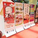 麗屏展架海報架KT板展示架 易拉寶門型架立牌水牌 落地廣告牌立式 萬客居