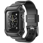 美國SUPCASE蘋果Apple Watch錶帶42mm保護殼套iWatch 38mm手錶帶 小宅女