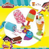 黏土玩具 多彩泥冰激凌甜點套裝粘土無毒橡皮泥兒童手工玩具 CP2575【甜心小妮童裝】