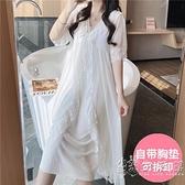 2021年新款短袖睡裙女夏季薄款冰絲帶胸墊公主宮廷風性感純棉睡衣 小時光生活館