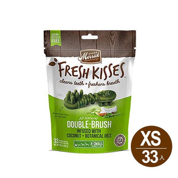 [寵樂子]清新之吻Fresh Kisses潔牙骨(椰子油+草本)中袋 XS號