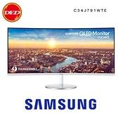 SAMSUNG 三星 C34J791WTE新曲面顯示器 34吋 曲面電競螢幕 公司貨