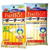 【培菓平價寵物網】日本doggyman hello嚴選起司條原味‧犬用6入(72g新鮮上市)(另有10包賣場)