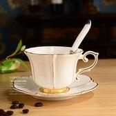 優惠三天-高檔描金骨瓷咖啡杯歐式茶具陶瓷下午茶具紅茶杯情侶杯配碟勺ZMD