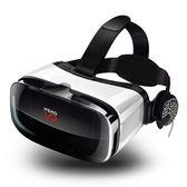VR眼鏡一體機3D虛擬現實rv手機專用ar立體OPPO小米6游戲vivo蘋果X【完美3c館】