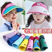 寶寶太陽帽男女兒童防曬帽大檐帽子遮陽