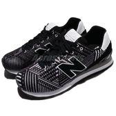 New Balance 復古慢跑鞋 574 黑 白 特殊圖騰鞋面 經典款 運動鞋 女鞋【PUMP306】 WL574TBOB