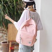 雙十二狂歡購書包女學生學生潮百搭簡約小清新後背包