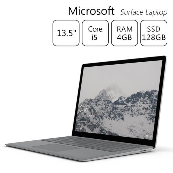 【送微軟無線投影棒】白金色 ~ Microsoft Surface Laptop i5 4G 128G 13.5吋筆電