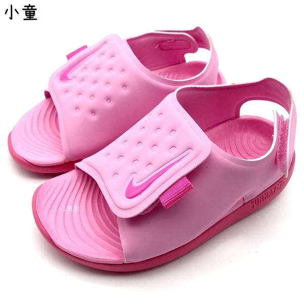 《7+1童鞋》小童 NIKE SUNRAY ADJUST 5  (TD)  輕量 運動 休閒涼鞋 F882 粉色