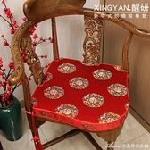 餐椅坐墊包郵中式紅木家居三角椅坐墊角凳情人椅墊腰形茶椅坐墊異形定 快速出貨YJT