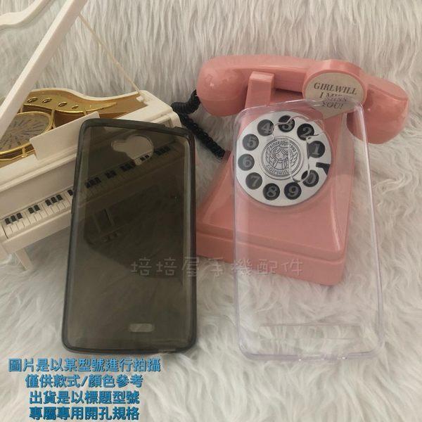 HTC U Ultra (U-1u)《灰黑/透明軟殼軟套》透明殼清水套透明手機殼手機套保護殼果凍套保護套背蓋外殼