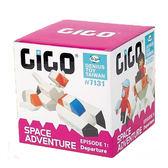 太空冒險-啟航記#7131 中文版   智高積木 GIGO 科學玩具 (購潮8)