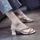 粗跟涼鞋女2020新款夏季高跟涼拖鞋女外穿方頭一字拖韓版百搭女鞋
