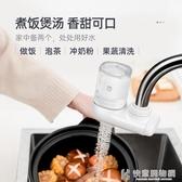淨水器系列 飲米凈水器家用水龍頭過濾器自來水直飲凈水機廚房凈化器濾水器 快意購物網