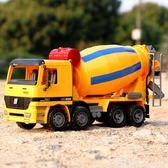 沙灘玩具 超大號混泥土水泥攪拌車罐車 慣性工程車寶寶2.3歲兒童玩具車男孩 米蘭街頭IGO