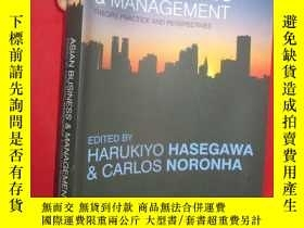 二手書博民逛書店Asian罕見Business and Management:
