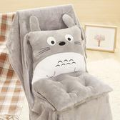矮板凳  抱枕被子兩用可愛珊瑚絨辦公室午休靠墊靠枕頭空調被午睡趴枕睡覺