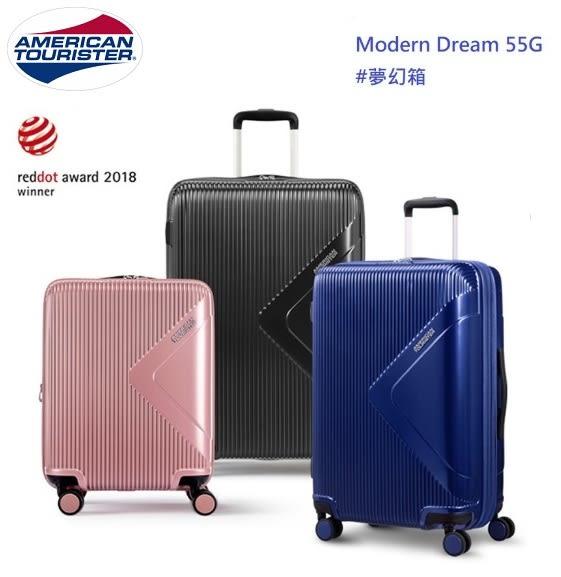 Samsonite 美國旅行者 AT【Modern Dream 55G】20吋登機箱 光澤防刮耐磨 超輕 可擴充 飛機輪