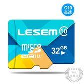 (限時88折)記憶卡收納盒高速內存卡 128G手機內存卡TF卡32G儲存卡SD卡16G
