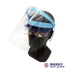 2個裝+20張替換 隔離面罩防飛沫面屏防噴濺護目鏡醫護防病毒透明罩牙科防護服【櫻桃菜菜子】