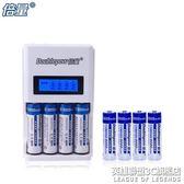 充電電池充電器8節3000毫安套裝液晶顯示智慧五號可充7號