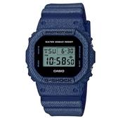 CASIO G-SHOCK/丹寧系列錶款/DW-5600DE-2