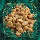 GD日好豆豆 阿里山椒鹽芥末wasabe夏威夷豆 120g±3%