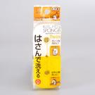 日本製【Kokubo】可夾式海綿菜瓜布小2入 軟/ 3686--適合餐具