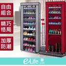 【快速出貨】超大加高9層簡易防塵鞋櫃 整...
