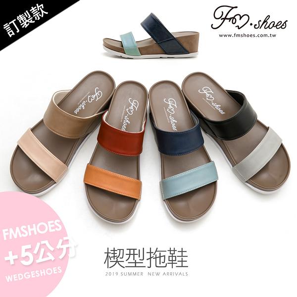 拖鞋.撞色雙帶楔型休閒拖鞋(灰、藍)-FM時尚美鞋-訂製款.Chosen