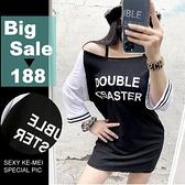 克妹Ke-Mei【AT68358】DOUBLE黑白撞色袖U領棒球袖T恤洋裝