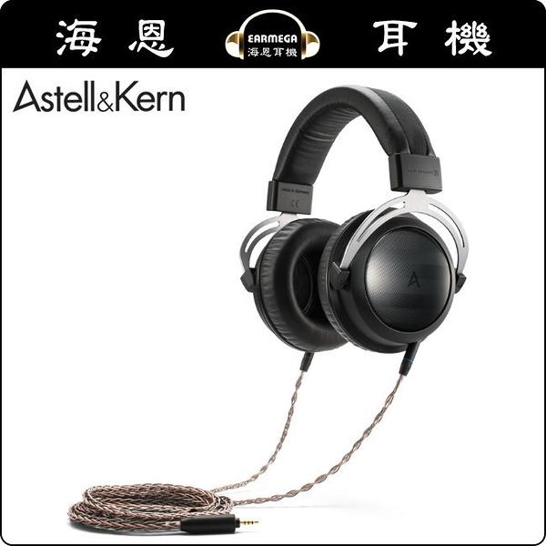 【海恩數位】韓國 Astell&Kern x beyerdynamic AKT5P 2nd Generation 耳罩式耳機