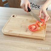 砧板 廚房切板家用大號長方形加厚搟面板水果案板竹制菜板 LC2894 【Pink中大尺碼】